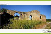 Saracena gate - Tricarico